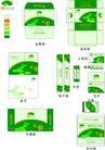 生活用品0044,生活用品,包装设计,包装,纸艺,产品