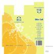 纸张设计0001,纸张设计,包装设计,洁云 妇用 卫生巾
