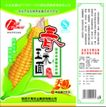 食品0120,食品,包装设计,玉米面 纯生 天然