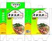 食品0123,食品,包装设计,纸包 袋装 烤肉