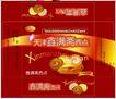 食品0140,食品,包装设计,天津 西式 点心