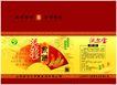 食品0143,食品,包装设计,沃尔宝 煎饼 扇面