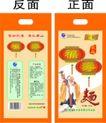 食品0152,食品,包装设计,包装 正反 两面