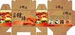 食品0153,食品,包装设计,猪蹄 肥嫩 盒装