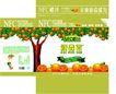 饮料0024,饮料,包装设计,水果 保健食品 包装标识
