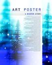 海报0325,海报,东方设计元素,