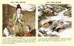 二十四孝0012,二十四孝,中国古典画,乳娘 鲤鱼 卧倒