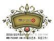 华丽纹理0001,华丽纹理,中国古典画,