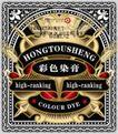 华丽纹理0004,华丽纹理,中国古典画,彩色 染膏 着色