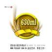 华丽纹理0005,华丽纹理,中国古典画,容量 毫升 金穗