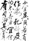 岳飞手书出师表真迹拓本0024,岳飞手书出师表真迹拓本,中国古典画,民族 战争 军队