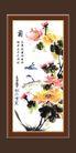 梅兰竹菊0005,梅兰竹菊,中国古典画,荷花 叶丛 蓝鸟