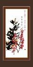 梅兰竹菊0014,梅兰竹菊,中国古典画,字体 梅花 寒梅