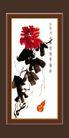 梅兰竹菊0017,梅兰竹菊,中国古典画,牡丹 高贵 花王
