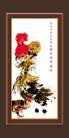 梅兰竹菊0018,梅兰竹菊,中国古典画,菊花 公鸡 寻食