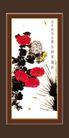 梅兰竹菊0019,梅兰竹菊,中国古典画,蚱蜢 白菊花 青草
