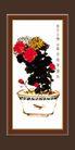 梅兰竹菊0020,梅兰竹菊,中国古典画,壁虎 土壤 栽培