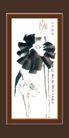 梅兰竹菊0028,梅兰竹菊,中国古典画,恬淡 欣赏 吟咏