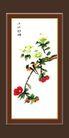 梅兰竹菊0034,梅兰竹菊,中国古典画,小山幽醉 两只小鸟 花枝