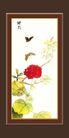 梅兰竹菊0039,梅兰竹菊,中国古典画,舞彩 两只蝴蝶 红花