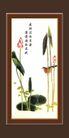 梅兰竹菊0045,梅兰竹菊,中国古典画,