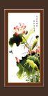 梅兰竹菊0046,梅兰竹菊,中国古典画,