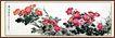 梅花牡丹0002,梅花牡丹,中国古典画,花枝 招展 盛开