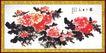 梅花牡丹0003,梅花牡丹,中国古典画,牡丹 黑枝 绽放