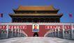 毛泽东0005,毛泽东,中国古典画,正面 标准像 悬挂