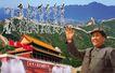 毛泽东0006,毛泽东,中国古典画,长城 招手 背景