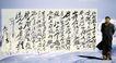 毛泽东0010,毛泽东,中国古典画,北国 风光 千里 冰封 站立 雪原