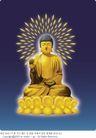 民族宗教0006,民族宗教,中国古典画,金身 佛像 佛光