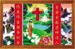 民族宗教0018,民族宗教,中国古典画,