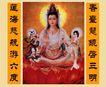 民族宗教0021,民族宗教,中国古典画,宗教 信奉 神灵