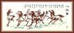 经典古画0006,经典古画,中国古典画,八马 狂奔 宏伟