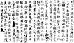 经典古画0015,经典古画,中国古典画,名家佳作 书法鉴赏