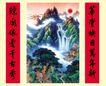 经典古画0020,经典古画,中国古典画,