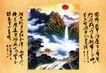 经典古画0021,经典古画,中国古典画,字画 山水 文化