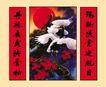 经典古画0022,经典古画,中国古典画,始祖 神话 喜庆