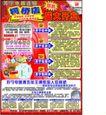 广告范例A0238,广告范例A,广告范例,咨询热线 苏宁电器 连锁