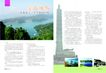 广告范例B0143,广告范例B,广告范例,风景 台湾 旅游