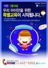 其他0021,其他,韩国花纹Ⅲ,可爱 卡通 俏皮