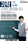 其他0023,其他,韩国花纹Ⅲ,教学 学习 文化