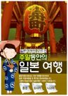 其他0024,其他,韩国花纹Ⅲ,特色 灯笼 风格
