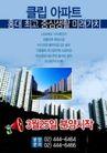 其他0025,其他,韩国花纹Ⅲ,建筑群 楼房 集中
