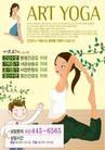 其他0026,其他,韩国花纹Ⅲ,健身 锻炼 美体