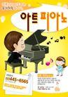 其他0027,其他,韩国花纹Ⅲ,演奏 音乐 聆听