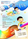 其他0031,其他,韩国花纹Ⅲ,蓝色颜料 卡通宝贝 画笔