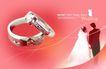 婚纱0002,婚纱,韩国花纹Ⅲ,戒指 幸福 爱人