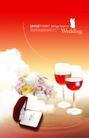 婚纱0005,婚纱,韩国花纹Ⅲ,红酒 首饰 鲜花